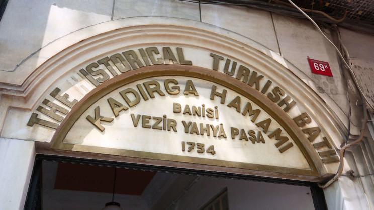 istanbul-kadirga-hamami